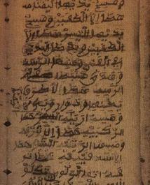 bilali_book