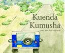 Kuenda Kumusha Book Cover