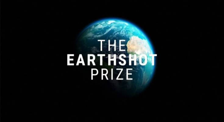 Everything You Need To Know About The Earthshot Prize