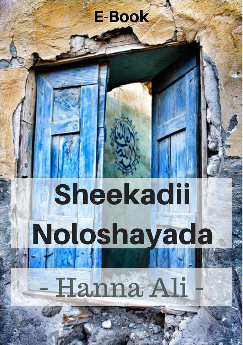 Cover Hanna Ali-page-001