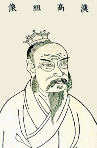 (English) Chinese emperor