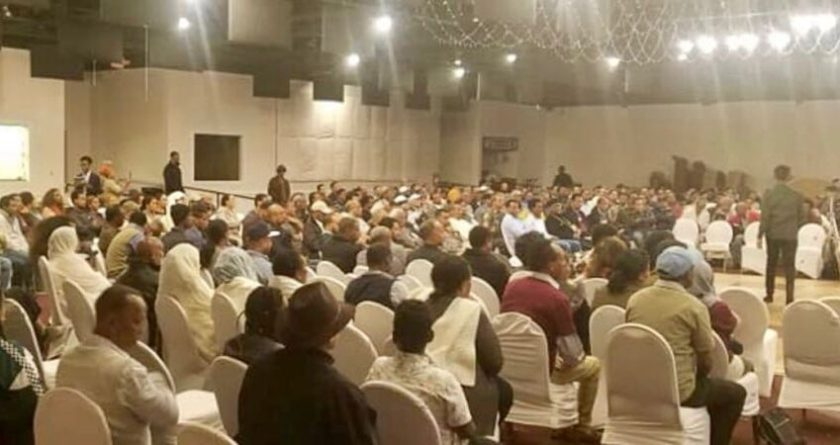 eritrea opposition meeting