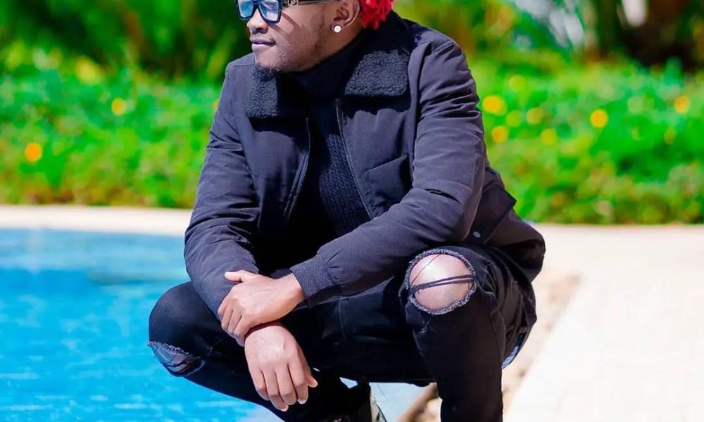 Bahati Wanani Remix Lyrics