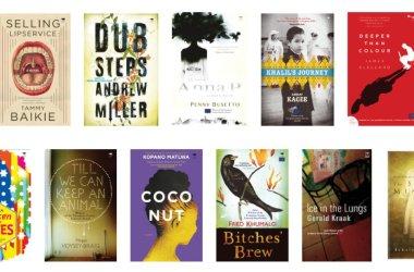 Dinaane Debut Fiction Award