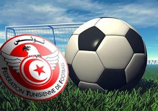 La ligue nationale de football professionnel a décidé des sanctions et des amendes à l'encontre des clubs suivants :