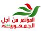 Commentant l'attaque dont avait fait l'objet Abderraouf Ayadi