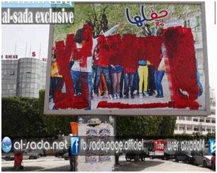 Les services municipaux de la ville de Sousse
