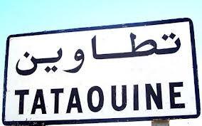 Une campagne sécuritaire effectuée par les unités de le garde nationale de la région de Tataouine