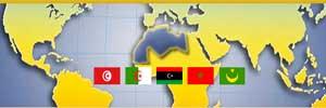 L'Union du Maghreb arabe a lancé une banque d'un capital de 100 millions de dollars