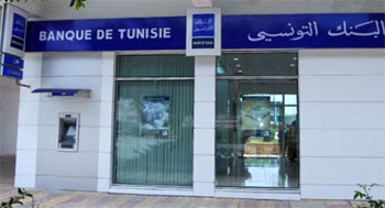 La Banque Fédérative du Crédit Mutuel (BFCM)