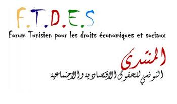 Une commission pour le suivi des événements dans les gouvernorats de Médenine et Tataouine