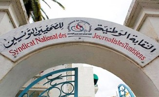 Le Syndicat national des journalistes tunisiens (SNJT) demande à la direction générale de l'Etablissement de la Radio tunisienne (ERT)