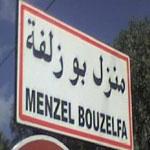 Le membre du syndicat de base du lycée secondaire de Menzel Bouzelfa