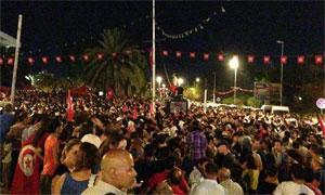 L'Alliance nationale pour les objectifs de la Révolution et le soutien de la légitimité