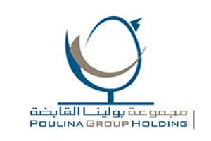 Le groupe  PGH (Poulina Group Holding)  a enregistré