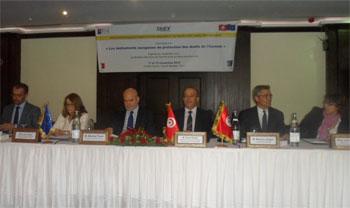 La protection des droits de l'homme est le thème central  d'une rencontre qui se tient actuellement à Tunis