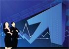 La Bourse de Tunis a présenté