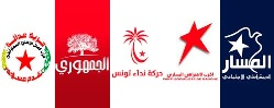 L'union pour la Tunisie formé par Nidaa Tounès