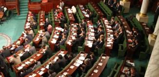 L'Assemblée des Représentants du peuple commence (ARP)