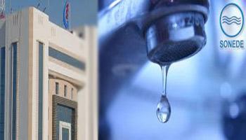 C'est depuis des jours que les perturbations dans l'électricité et la distribution des eaux se poursuivent. Des coupures ont été enregistrées dans plusieurs régions du pays. Pis encore