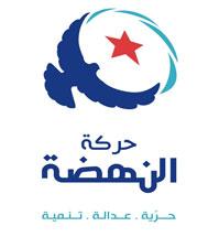 Le mouvement Ennahdha a publié un communiqué