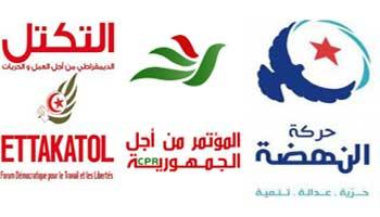 Les partis de la Troïka tiendront dans la soirée du lundi 12 août 2013 une réunion afin d'examiner la situation actuelle du pays et prendre