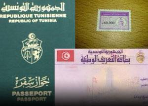 Un arrêté du ministre des Finances vient de décider l'augmentation des prix des timbres fiscaux exigés pour la carte d'identité nationale