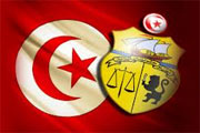 Le quotidien tunisien de langue arabe Attounissya