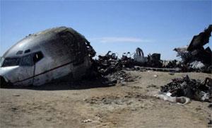<div>La boîte noire de l'avion qui s'est écrasé