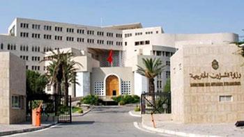 Le ministère des Affaires étrangères a nié l'information relayée par plusieurs médias concernant le transfert de 75 millions de dollars