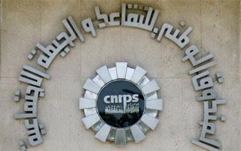 La CNRSS a suffisamment de fonds pour payer les pensions de retraite au titre des mois d'avril