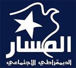 Al Massar tient son congrès constitutif