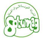 La grève des agents de la Société tunisienne des marchés de gros (SOTUMAG) prévue pour jeudi a été reportée sine die