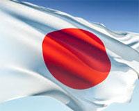Le Président de la ligue parlementaire d'Amitié Japon/Union africaine a réaffirmé