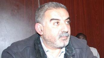 La chambre de mises en accusation près la cour d'appel de Tunis
