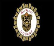 La direction générale des douanes vient d'ouvrir un concours externe pour le recrutement de 250 sergents de la douane . Le dernier délai pour