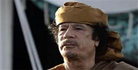 Le procès des deux des fils de l'ancien dictateur libyen Mouammar