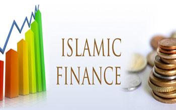 La finance islamique qui