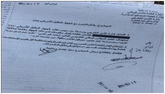 Le journal le Maghreb a publié