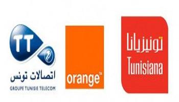 Suite au dépouillement des offres reçues dans le cadre de l'Appel d'Offres International n°03/2011 relatif à l'évaluation de la qualité des Services 2G/3G et Internet en Tunisie