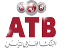 L'ARAB TUNISIAN BANK (ATB) a célébré le 30ème anniversaire de son implantation sur le marché. En présence de Sabih Taher Masri