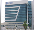 Vingt-deux plaintes (22) ont été déposées cet après-midi mercredi 16 janvier 2013 pour annuler le congrès de l'UTICA