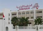 «Le point fort de cette réunion est la relance de l'activité de la compagnie aérienne Tunisair