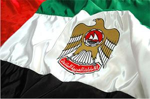 Le ministre des Affaires étrangères des Emirats arabes unies