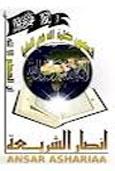 Le mouvement Ansar Al Chariaa a publié