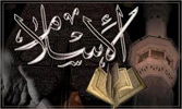 Les conversions à l'islam ont enregistré