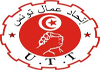 L'Union des travailleurs Tunisiens exprime son soutien à la grève générale dans le secteur des médias