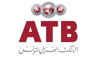 La Banque ATB vient de mettre en ligne sur son site une « alerte mail frauduleux » où elle signale que « son équipe de sécurité a observé de multiples