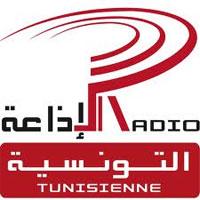 La présidence de l'établissement de la Radio tunisienne a annoncé