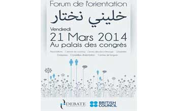 Le British Council organise en partenariat avec l'International Instiute of Debate